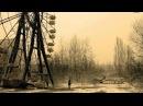 Чернобыль зона отчуждения. Заброшенный город призрак Припять. Заброшенный парк аттракционов