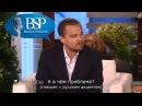 Леонардо ДиКаприо смешно говорит с русским акцентом Шоу Эллен