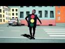 Шоу Гаффи Гафа. Как переходить дорогу?