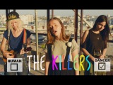 Young Adults – Human (The Killers cover)