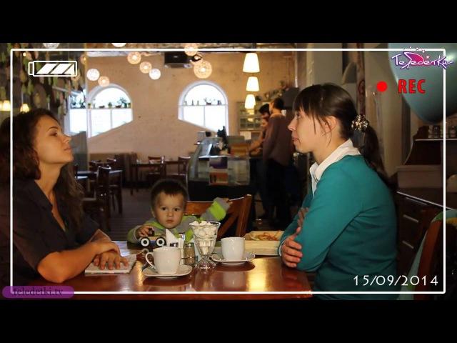 Адаптация ребенка в детском саду. Советы психолога