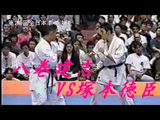 Kenji Yamaki VS Norichika Tsukamoto