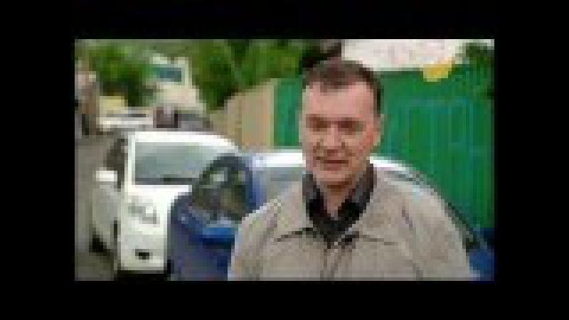 видео охрана квартиры как работает группа кузет охранная компания охрана Жедел кузет