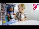 Открываем куклу Baby Born Boy Мальчик с горшком, бутылочкой и тарелкой для кормления