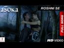 Roshni Se | HD | Full Song | Asoka | Shah Rukh Khan | Kareena Kapoor