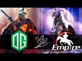 OG vs Empire 14 min gg DreamLeague Dota 2