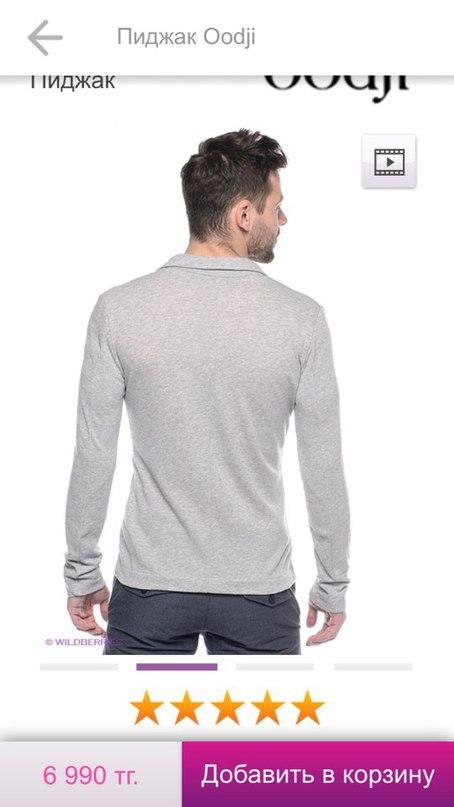 продам пиджак оджи размер xs 164-170 за 5000тг