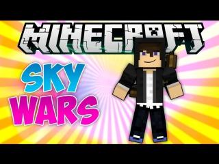 ЛАСТ КИЛЛ! | Sky Wars #48