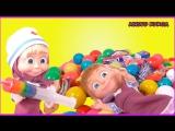 Маша и Медведь Мультфильм из игрушек Кукла Маша доктор игры для детей на русском