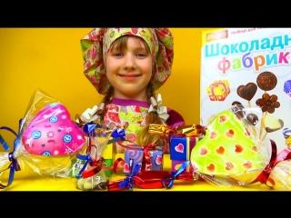 DIY Make Your Own Chocolate Candy Делаем красивые шоколадные конфеты