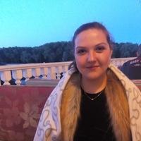 Елизавета Артюхова