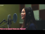 Mike D. Angelo ♥ Aom Suchar - Kiss Me (OST Kiss Me / Озорной поцелуй  ) 2015 [рус.саб]