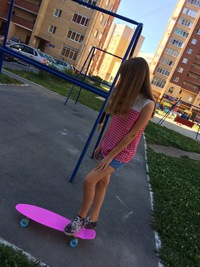 Anya Volk