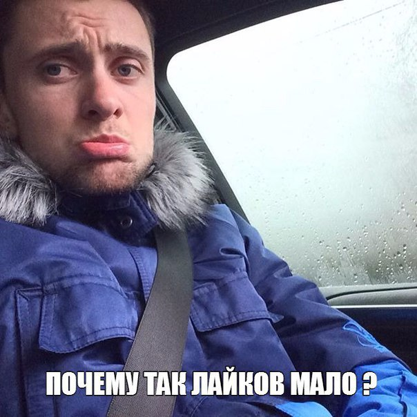 Владислав Ярмак - Одноклассники