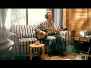 Невероятно позитивный видеоклип от Александра Пушнова! Утро, незатейливая мелодия и много много солнца!