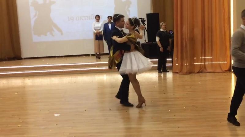 Танец короля и королевы лицейского бала