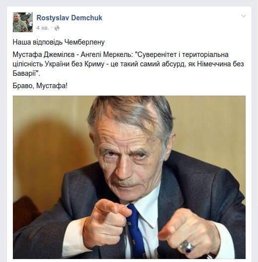 Черногория продлила санкции против оккупированного Крыма - Цензор.НЕТ 2691