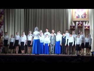 Сводный хор церковно-приходских школ храма в честь Успения Пресвятой Богородицы и храма во имя св. мч. Иоанна Воина