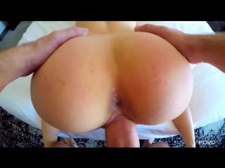 Секс от 1 лица, Ashley Adams, POV