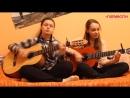 Бурито - Мама (cover),классное исполнение,девчонки сыграли на гитаре,спели кавер на песню,шикарное исполнение,талант