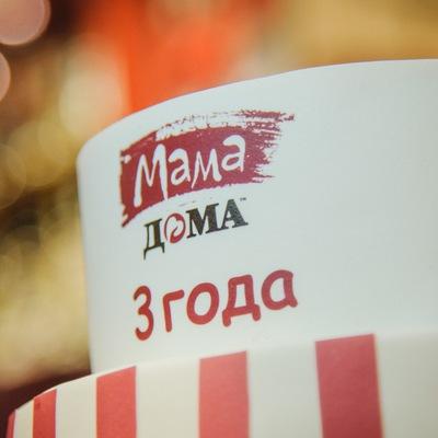 Мама Дома