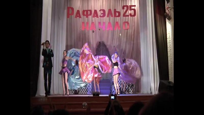 Сольный концерт Рафаэля Веряна.