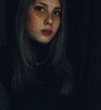 Ирина Васянина