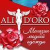 ALI D'ORO | Модная одежда и аксессуары