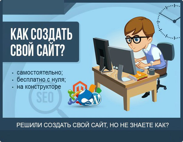 Новости россии 1 канал сегодня читать