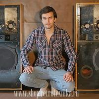 Антон Старосельцев