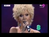Валерия «Топ Лист» RU.TV: Встречают по одёжке (8 место)