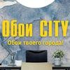 • Обои CITY • доставляем обои по РФ