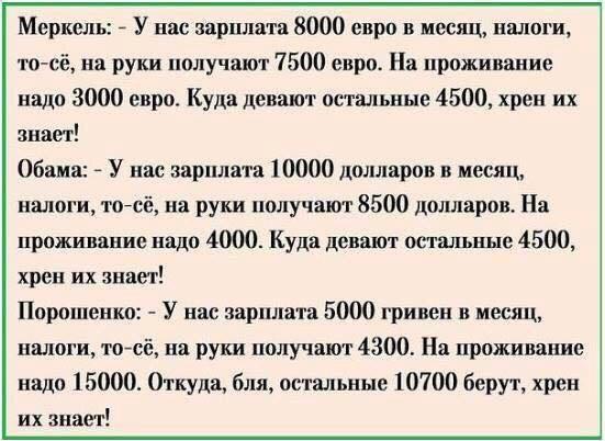 """Министры нового Кабмина задекларировали 37 автомобилей, - """"Главком"""" - Цензор.НЕТ 7462"""