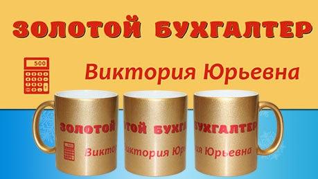 https://pp.vk.me/c630619/v630619918/4253/EpLfZAABukk.jpg
