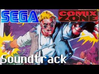 [SEGA Genesis Music] Comix Zone - Full Original Soundtrack OST