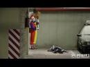 Клоун-убийца. Прикол!