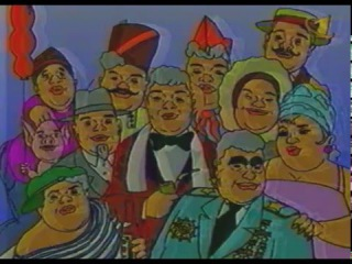 Джентльмен-шоу (ОРТ, 3 апреля 1997)