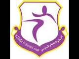 Al Watani - Al Draih | SAUDI ARABIA : Division 1 | Free soccer TIPS | Strategy betting