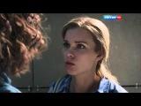 Фильм Шанс 2015 смотреть онлайн HD.  Мелодрамы 2015 односерийные про любовь бесплатно!