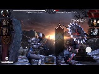 Mortal Kombat X «Игрок в кости Шиннок» «Кэсси в смокинге» и «Киборг Джеки»