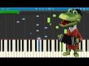 Пусть бегут неуклюже Песенка Крокодила Гены на пианино Synthesia