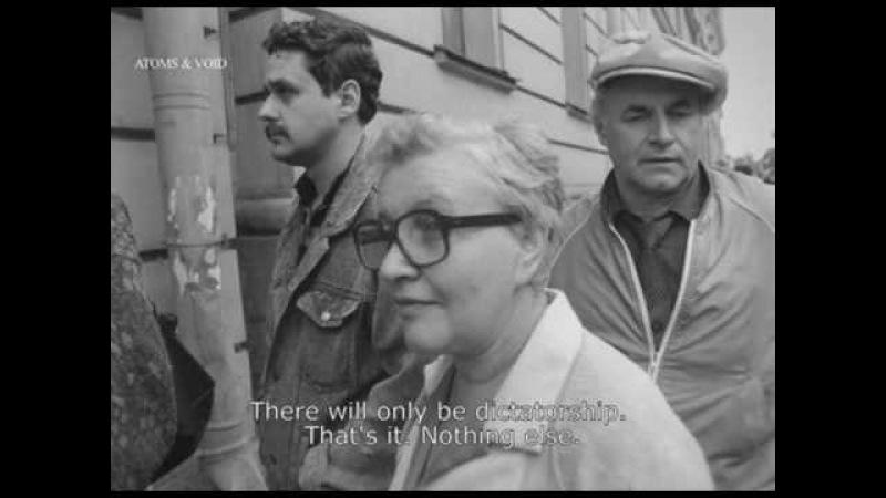 События августа 1991 года в Санкт-Петербурге. Окончательная подмена антикоммунистической революции, смены вех - диффузией и микшированием. Событие