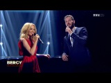 Kylie Minogue - Only You ft M. Pokora (Live Bercy Arena 30th Anniversary 2015)