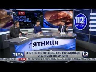 Для рассмотрения преступлений Януковича в Украине нужно создать специальную судебную палату