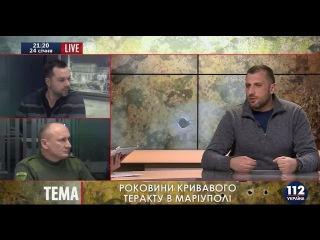 Олег Петренко, Николай Кохановский и Алексей Арестович в программе