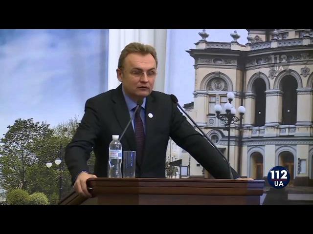 Садовый расценил выборы главы Ассоциации городов Украины как театр