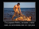 Демотиваторы о рыбалке 8