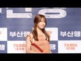 160718 부산행 VIP 시사회 수지 직캠 by ace