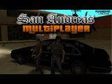 San Andreas Multiplayer Три брата в штате часть 51