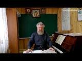 Божественная Литургия: Трисвятое - Духовная музыка с иеромонахом Амвросием